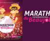 Marathon du Beaujolais : 115 personnes courent les 13km du Rhône pour Alliance Syndrome de Dravet !